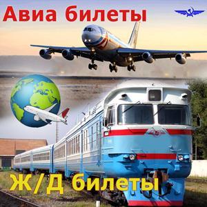 Авиа- и ж/д билеты Щигров