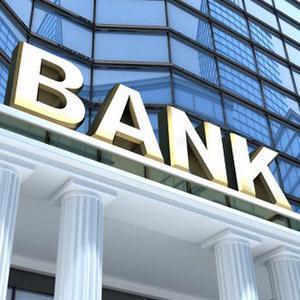 Банки Щигров