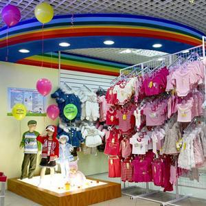 Детские магазины Щигров
