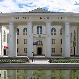Дворцы и дома культуры Щигров