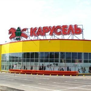 Гипермаркеты Щигров