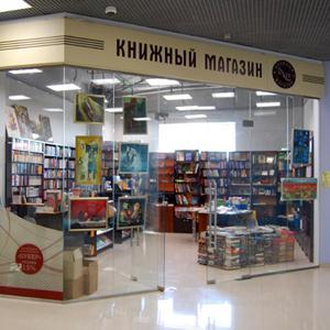 Книжные магазины Щигров