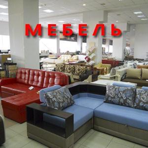 Магазины мебели Щигров