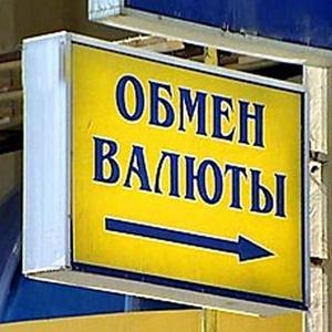 Обмен валют Щигров