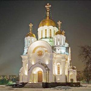 Религиозные учреждения Щигров