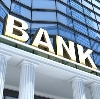 Банки в Щиграх