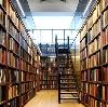 Библиотеки в Щиграх