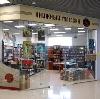 Книжные магазины в Щиграх