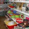 Магазины хозтоваров в Щиграх