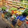 Магазины продуктов в Щиграх