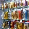 Парфюмерные магазины в Щиграх