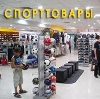 Спортивные магазины в Щиграх