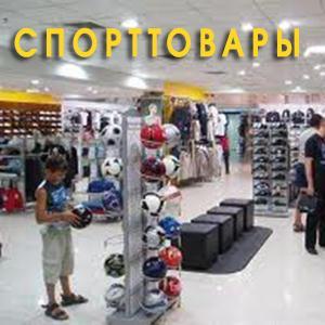 Спортивные магазины Щигров